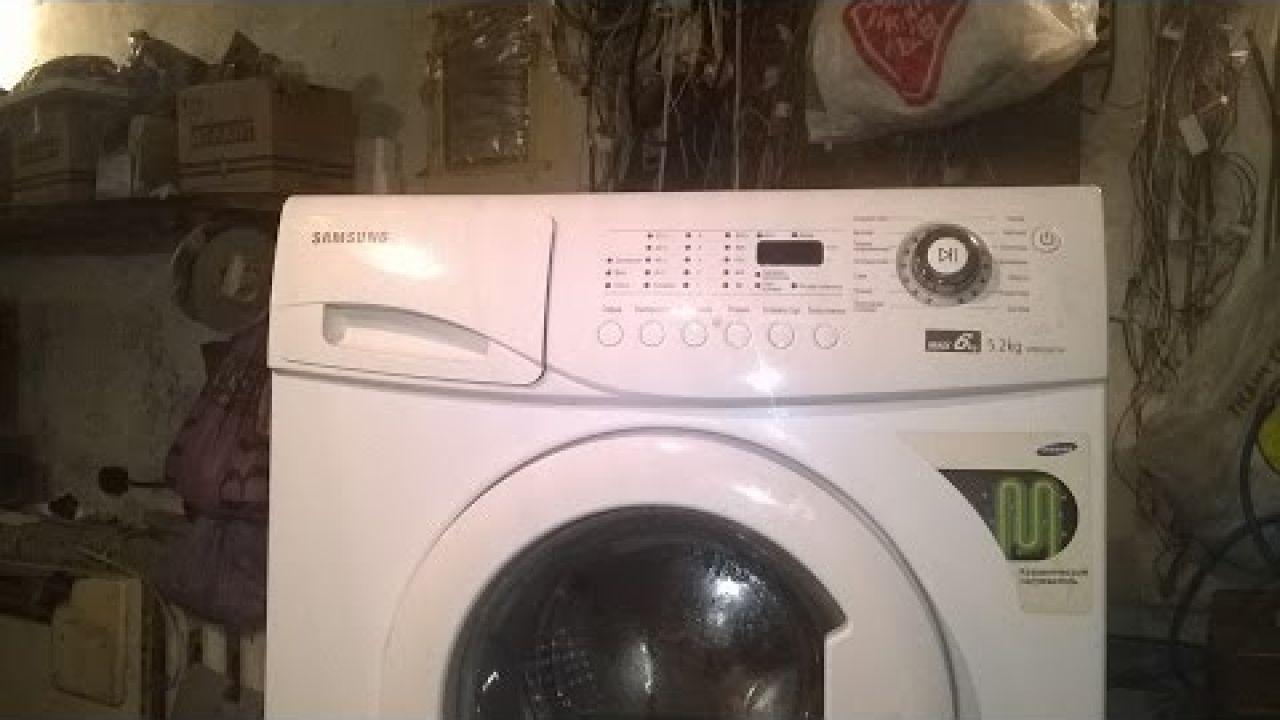 Лужа под стиральной машиной Самсунг. Что делать?