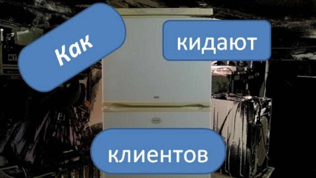 Ошибки при заправке фреоном  холодильника Норд