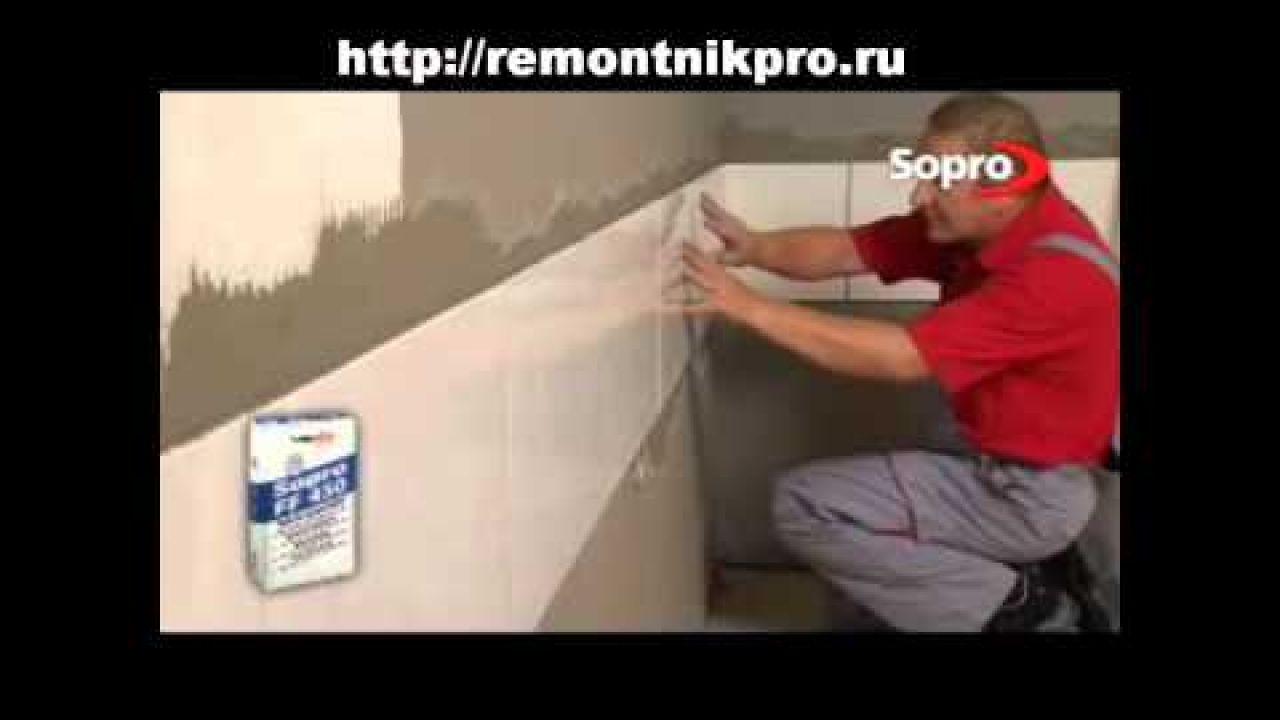 Как установить гидроизоляцию ванной комнаты