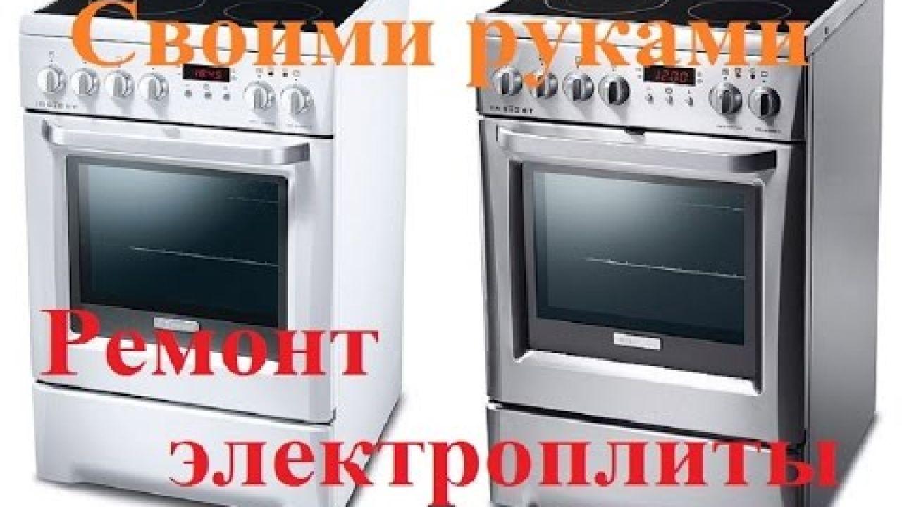 Электроплита Electrolux отключается при нагреве духовки