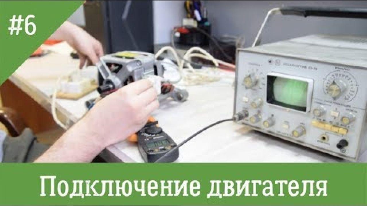 Как подключить двигатель от стиральной машины Sharp