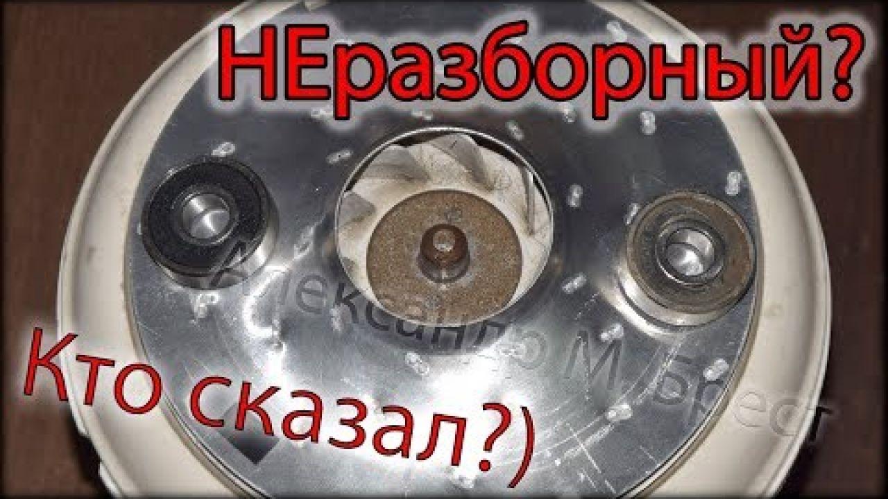 Как обслужить двигатель от пылесоса Karcher