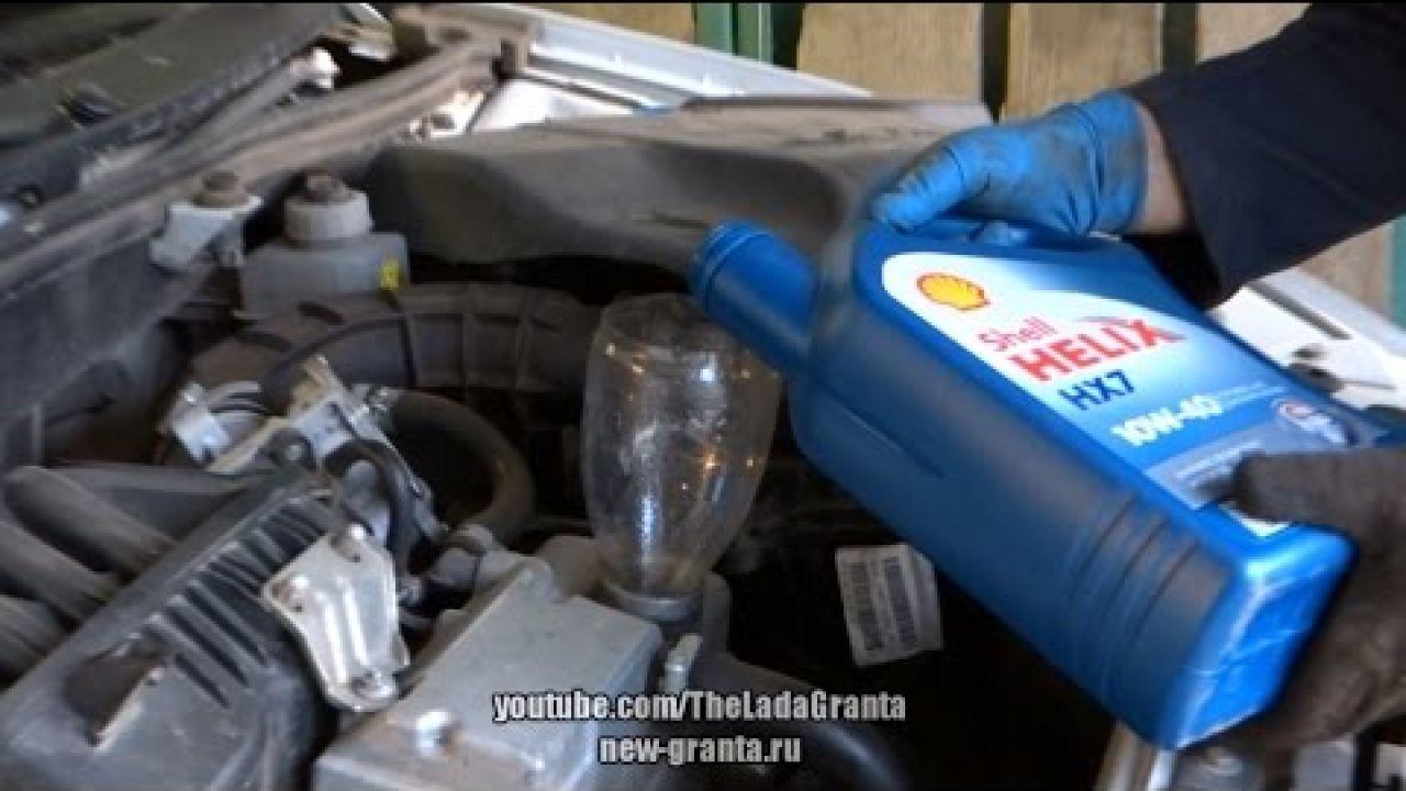 Lada Granta - замена масла и масляного фильтра.