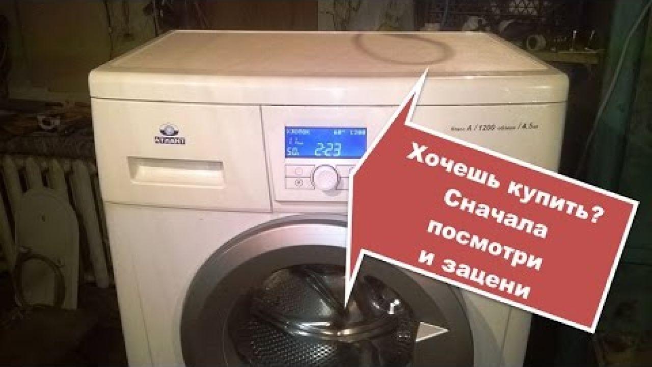 Замена манжеты стиральной машины Атлант