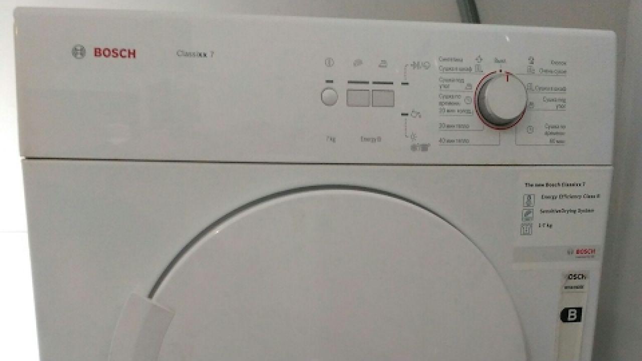 Чистка охладителя сушильной машины для белья Бош