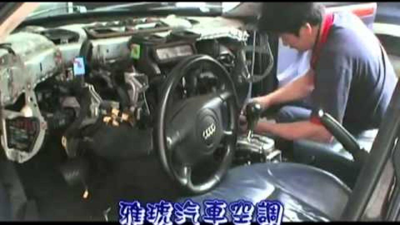 Ремонт и замена испарителя кондиционера Audi A6 C5