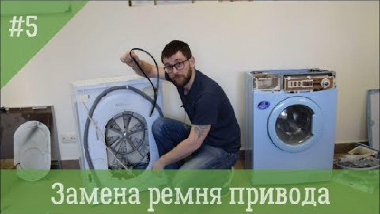 Как поменять ремень в стиральной машине Sharp