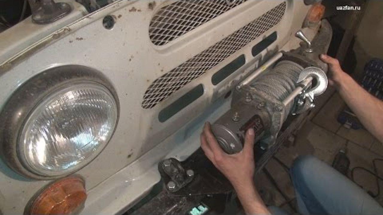 Установка лебёдки в штатный бампер на УАЗ 3151, Хантер, 469